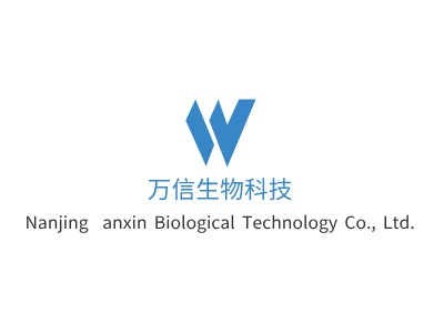 Nanjing Wanxin Biological Technology Co., Ltd.logo设计