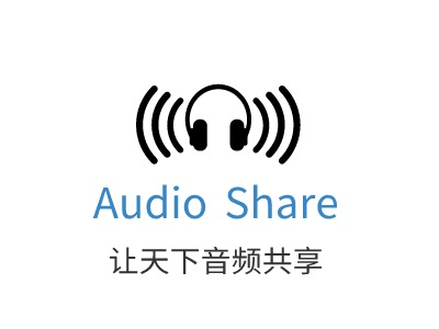 淮安Audio Share公司logo设计