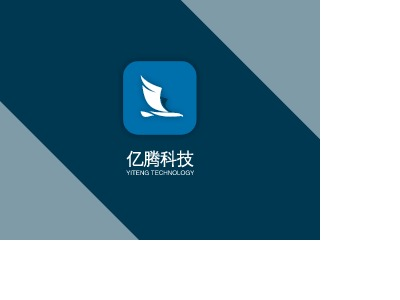成都YITENG TECHNOLOGY公司logo设计