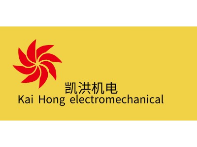 Kai Hong electromechanical企业标志设计