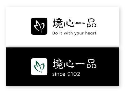 Do it with your heart店铺logo头像设计