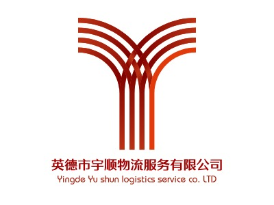 Yingde Yu shun logistics service co. LTD企业标志设计