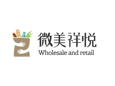 Wholesale and retail店铺标志设计